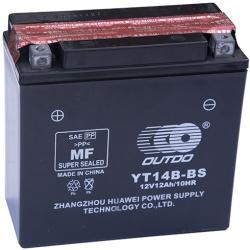 Akumuliatorius 12Ah 12V AGM su elektrolito talpa